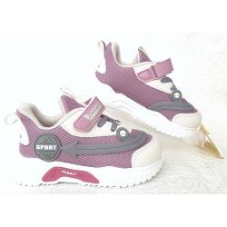 Žibsintys laisvalaikio batai 20-25d
